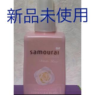 サムライ(SAMOURAI)のサムライウーマン WR フレグランスミスト 150ml [ボディスプレー](香水(女性用))
