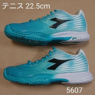 ディアドラ(DIADORA)のテニスS 22.5cm ディアドラ スピード コンペティション 4 W AC(シューズ)