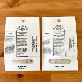 【新品】BALLON アロマバスソルト ラベンダー&ローズ(入浴剤/バスソルト)