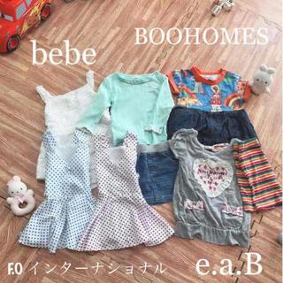 ベベ(BeBe)の女の子 80~90サイズ bebe、ブーフーウーetc.(ワンピース)