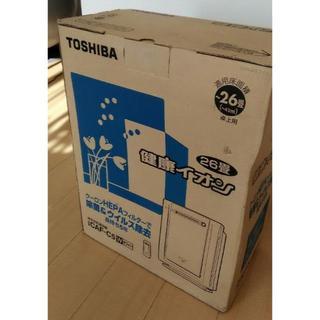 トウシバ(東芝)の東芝 空気清浄機 CAF-C5 ホワイト 適用床面積26畳(42m2) HEPA(空気清浄器)