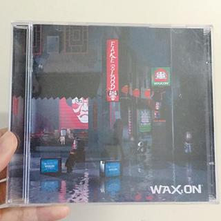 "Fake Blood ""WAX ON""(クラブミュージック)"