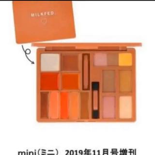 ミルクフェド(MILKFED.)のmini 特別付録 MILKFED.特製メイクパレット(ファッション)