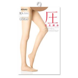 アツギ(Atsugi)の【3足セット】アスティーグ 圧 引き締め パンスト ブラック L-LL 細い脚へ(タイツ/ストッキング)