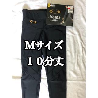 GUNZE - RAIZAP ライザップ レギンス M(10分丈)