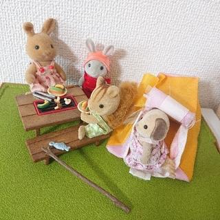 EPOCH - シルバニアファミリー わいわいキャンプセット おもちゃ 水着 廃盤 テント レア