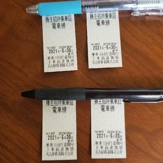 【最新】名鉄 株主優待乗車券 4枚 名古屋鉄道(鉄道乗車券)