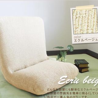 fits 椅子カバー 大きい用 座椅子カバー、エクルベージュ、2点在庫あります。(ソファカバー)