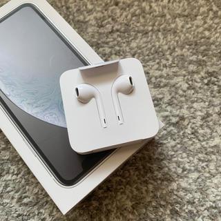 アイフォーン(iPhone)のiPhone イヤフォン 純正品 新品未使用(ヘッドフォン/イヤフォン)