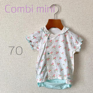 コンビミニ(Combi mini)のCombi mini ラップコンパクト/ロンパース サイズ70-80(ロンパース)