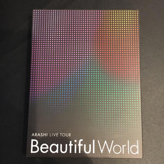 嵐 - 嵐 ARASHI LIVE TOUR Beautiful World 初回限定盤