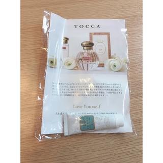 TOCCA - 【新品未開封】TOCCAハンドクリーム クレオパトラの香り