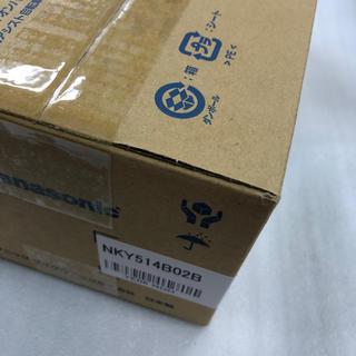 パナソニック(Panasonic)の新品未開封 NKY514B02B 13.2アンペア パナソニック ②(パーツ)