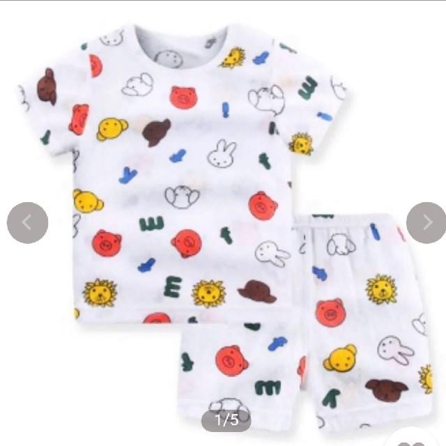 新品 動物 ミッフィー風 半袖 パジャマ キッズ/ベビー/マタニティのベビー服(~85cm)(パジャマ)の商品写真
