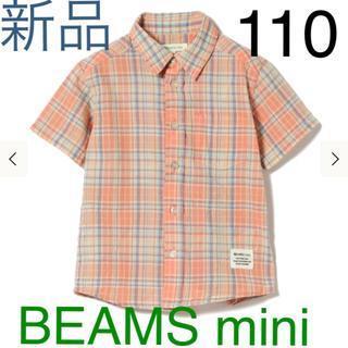 こどもビームス - 【新品】BEAMS mini キッズ シャツ 男の子