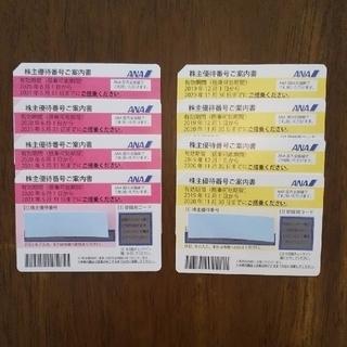 エーエヌエー(ゼンニッポンクウユ)(ANA(全日本空輸))のANA 株主優待券 8枚 (航空券)