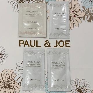 ポールアンドジョー(PAUL & JOE)のポール&ジョー 4点セット(クレンジング/メイク落とし)