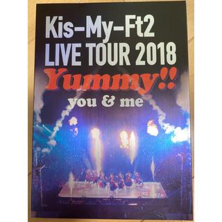 キスマイフットツー(Kis-My-Ft2)のKis-My-Ft2 Yummy!! DVD 通常版(アイドル)