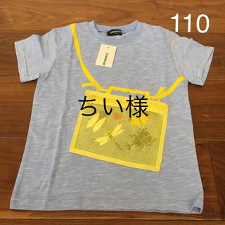 クレードスコープ(kladskap)のクレードスコープ   今季虫かごTシャツ  110(Tシャツ/カットソー)