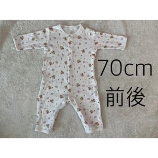 70cm  長袖ロンパース 2着まとめ売り 女の子(ロンパース)