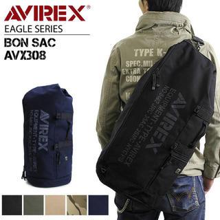 アヴィレックス(AVIREX)のAVIREX EAGLE AVX308 通学 アウトドア 旅行 ボンザック (バッグパック/リュック)