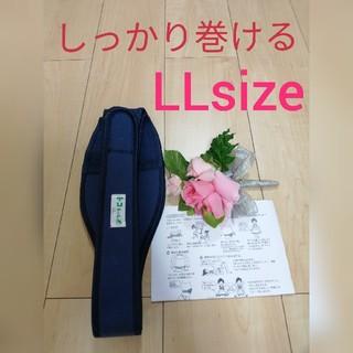 即購入歓迎★トコちゃんベルト2 LLsize 説明書コピー付き