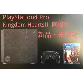 プレイステーション4(PlayStation4)のPlayStation4 Pro Kingdom HeartsⅢ 同梱版(家庭用ゲーム機本体)