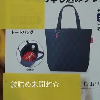 三越 - 三越オリジナル キュティング濃紺トートバッグ