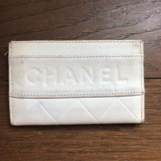 シャネル(CHANEL)のシャネル カードケース 名刺入れ(名刺入れ/定期入れ)