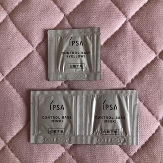 イプサ(IPSA)のイプサ コントロールベイス サンプル(化粧下地)