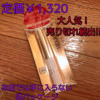オペラ(OPERA)の定価¥1,320 オペラ R シアーリップカラー N 204 ピュアコーラル N(リップグロス)