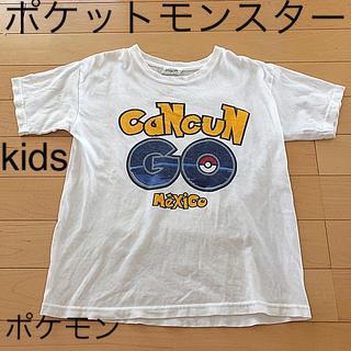 ポケモン(ポケモン)のポケットモンスター ポケモン Tシャツ ポケモンGO kids メキシコ 子ども(Tシャツ/カットソー)