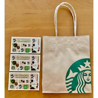 スターバックスコーヒー(Starbucks Coffee)のStarbucks Coffee スターバックスコーヒー シール 紙袋(シール)