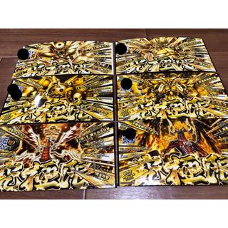 スクウェアエニックス(SQUARE ENIX)の大魔竜帝ガンデイルアルバナムグランエスタークスライダークダークドレアムゾーマ(シングルカード)