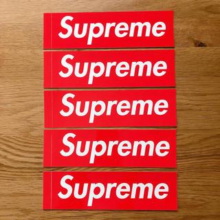 シュプリーム(Supreme)のSupreme BOX logo sticker ロゴステッカー5枚セット(ステッカー)