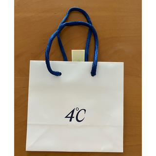 ヨンドシー(4℃)の4°C ショップ袋 1枚(ショップ袋)