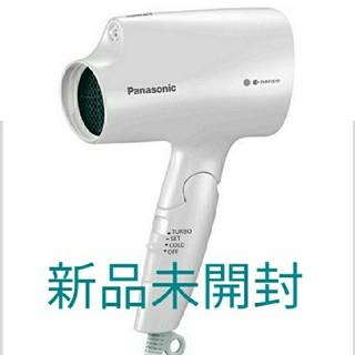 Panasonic - Panasonic ナノケア EH-NA2B-W ヘアドライヤー