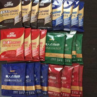 キーコーヒー(KEY COFFEE)のドリップコーヒー6種4袋ずつ24袋(コーヒー)