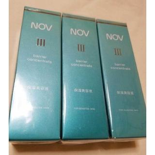 ノブ(NOV)のNOV Ⅲ バリアコンセントレイト 3(美容液)