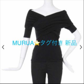 ムルーア(MURUA)の新品・2way フロントクロスショートトップス(カットソー(半袖/袖なし))