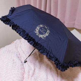 メゾンドフルール(Maison de FLEUR)の日傘(折り畳み)(傘)