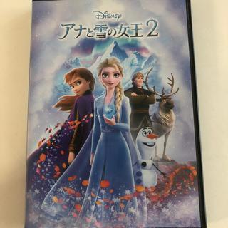 ディズニー(Disney)のアナと雪の女王2(ケース付き) DVD(アニメ)