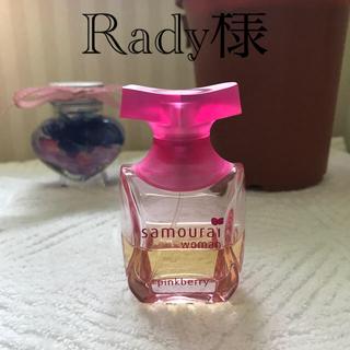 サムライ(SAMOURAI)のサムライウーマン ピンクベリー 香水30ml(香水(女性用))