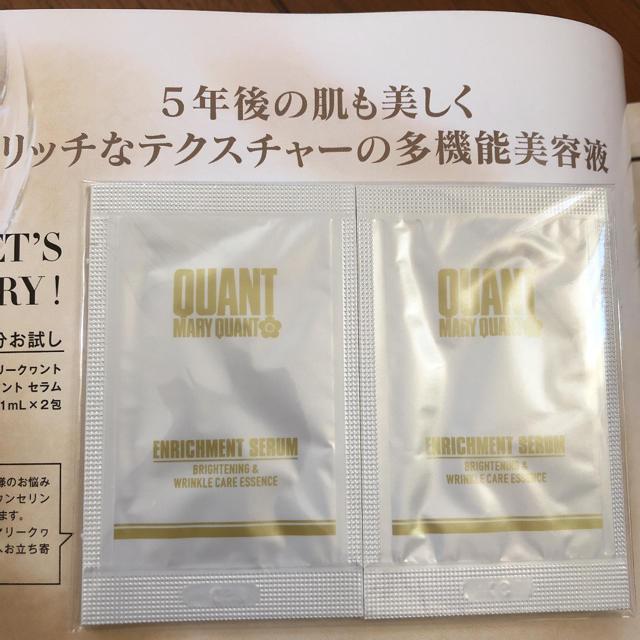 MARY QUANT(マリークワント)のマリークワントサンプル コスメ/美容のキット/セット(サンプル/トライアルキット)の商品写真