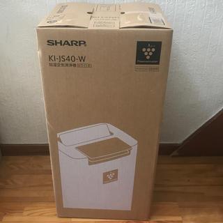 SHARP - シャープ SHARP 加湿空気清浄機 KI-JS40-W