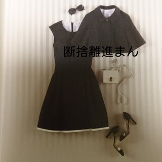 フォクシー(FOXEY)の☆FOXEY☆ 希少 coppelia セットアップ スーツ ワンピース (スーツ)