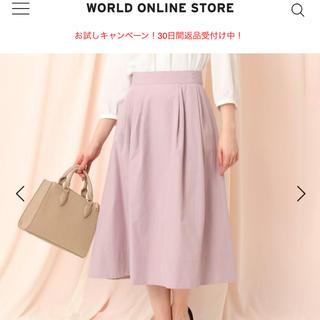 クチュールブローチ(Couture Brooch)の未使用新品✨今期購入品(ロングスカート)