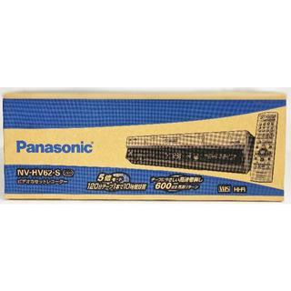 パナソニック(Panasonic)のパナソニック Hi-Fiビデオ NV-HV62 シルバー 外箱付(その他)