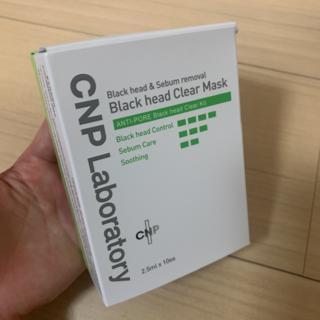 チャアンドパク(CNP)のCNP ブラックヘッドクリアマスク(ゴマージュ/ピーリング)