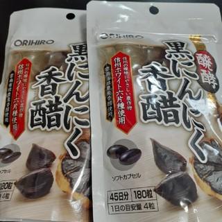 オリヒロ(ORIHIRO)の黒にんにく45日x2(その他)